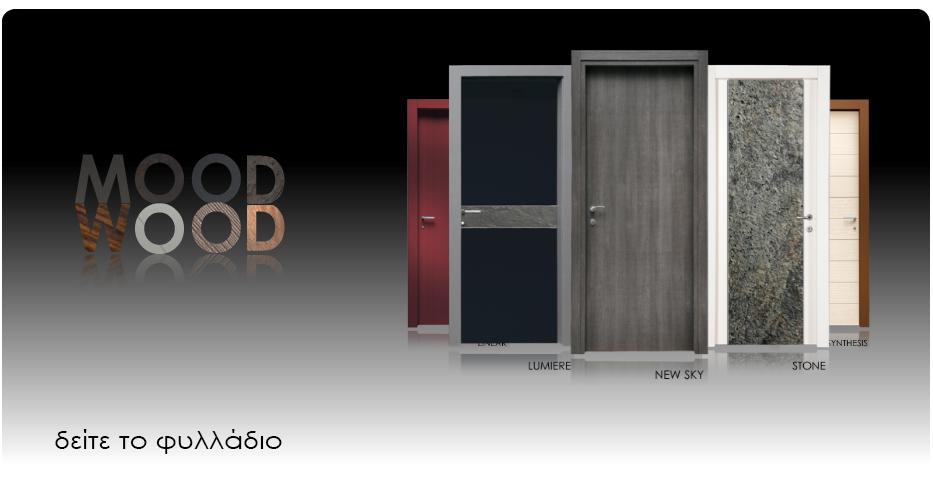 mood wood